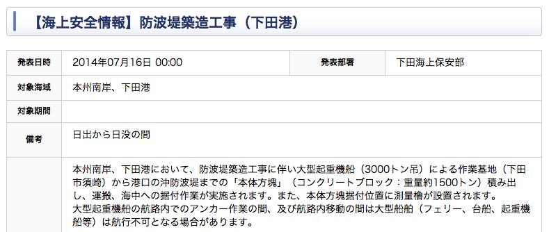スクリーンショット 2014-07-19 10.05.55