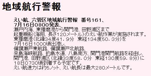 SnapCrab_NoName_2014-7-16_12-43-10_No-00