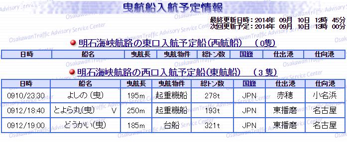 SnapCrab_NoName_2014-9-10_12-55-18_No-00