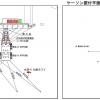 宿毛湾港池島地区防波堤(Ⅱ)築造工事でのケーソン据付作業